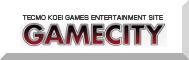 コーエーテクモゲームス GAMECITY